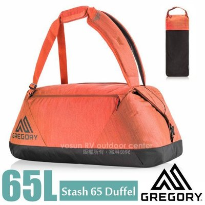 RV城市【美國 GREGORY】《送打理包》Stash Duffel 65L輕量裝備袋.可後背側背手提行李袋 65900