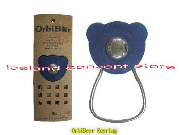 iceland ~ 德國Orib Bear 小態鑰匙圈 創意商品 (買到賺到,售完為止)