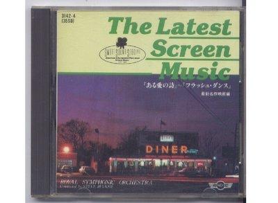 The Latest Screen Music 經典電影音樂 1983日本盤無IFPI