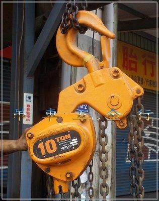 ※吊 車 五 金 行※ KITO新型10噸中古手拉吊車/ 非天車.吊車.捲揚機.起重機稅外加