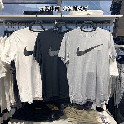 有藍OS體育-Nike/耐克2021夏新款男訓練運動跑步透氣短袖T恤 CZ2418-010-100