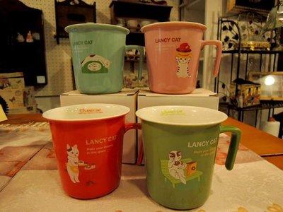 Lancy Cat 半島馬克杯陶瓷杯 適合做小禮物的茶杯 共有4色 3個以上免運費(粉、綠、桃紅、藍)