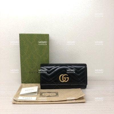 30年老店 預購 GUCCI Marmont continental wallet 長夾 黑 443436