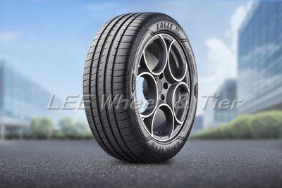 桃園 小李輪胎 F1A3 SUV 固特異 德國製 235-45-19 高性能胎 休旅車胎 各規格 尺寸 特價 歡迎詢價