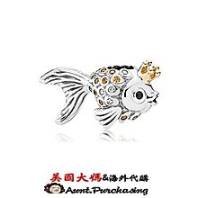 美國大媽代購 pandora 潘多拉 14K雙色立體皇冠金魚串珠 Charms 美國正品代購