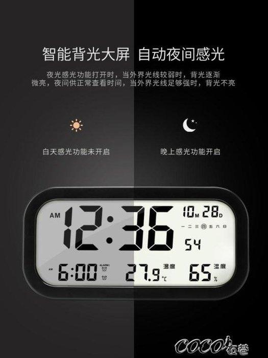 「免運」鬧鐘 多功能電子鬧鐘學生用靜音簡約創意兒童臥室床頭智慧數字時鐘 『菲菲時尚館』