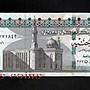 【Louis Coins】B078- EGYPT- 2014- 17埃及紙鈔...