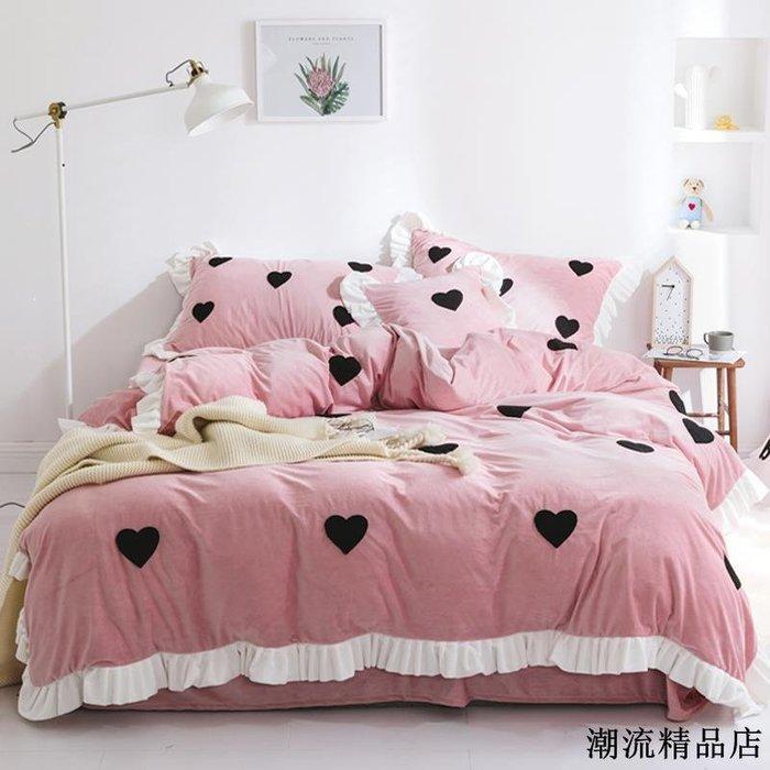 北歐風唯美毛巾繡雙層荷葉邊心愿系列四件套枕套被套床單床笠套件
