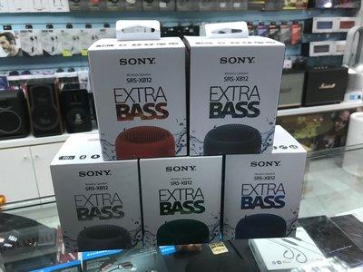 禾豐音響 送收納袋 公司貨保固1年 SONY SRS-XB12 重低音藍芽喇叭 取代srs-xb10