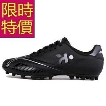 足球鞋-有型輕量運動男釘鞋61j2[獨家進口][米蘭精品]