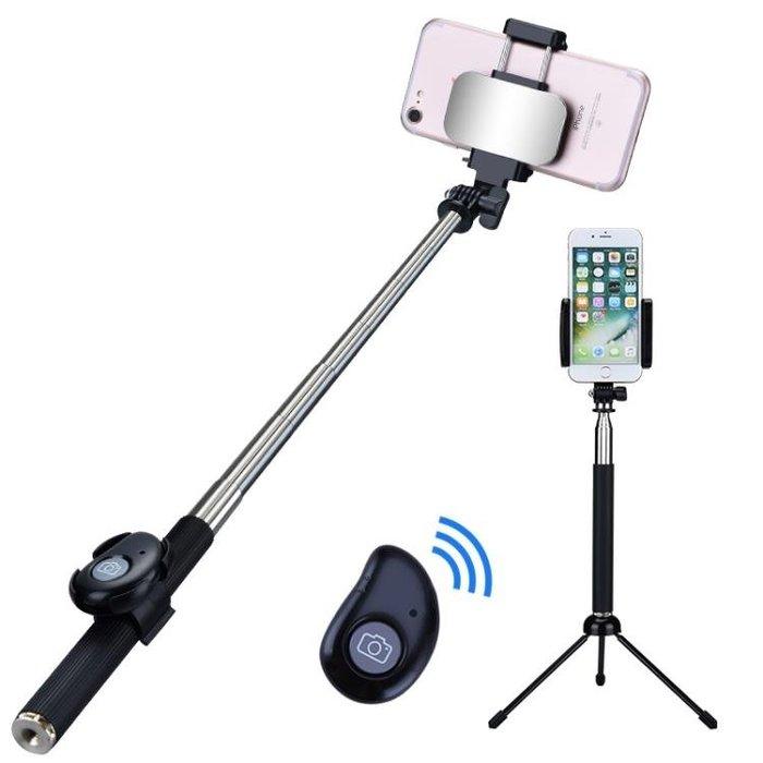 自拍桿通用型藍牙三腳架vivo蘋果7支架oppo手機補光直播拍照