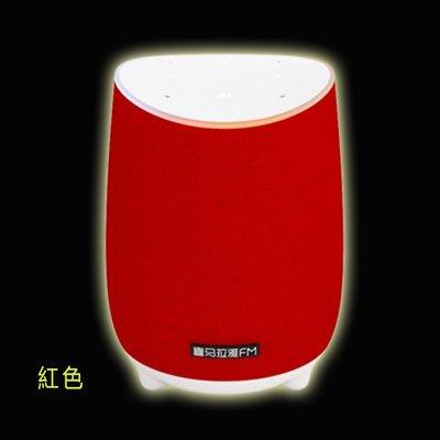 5Cgo【發燒友】喜馬拉雅好聲音 XY2 曉雅Mini 智能音箱語音控制音響小雅AI音箱 三色任選 含稅