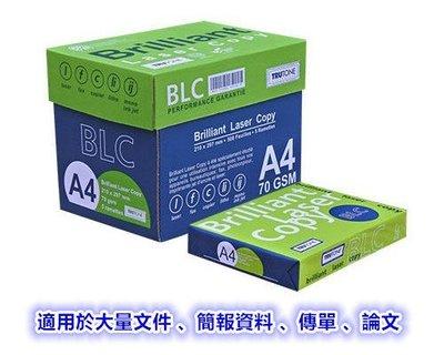 赫赫家~(全新)BLC 影印紙 A4 70磅 500張/ 包 只要66元 台中市