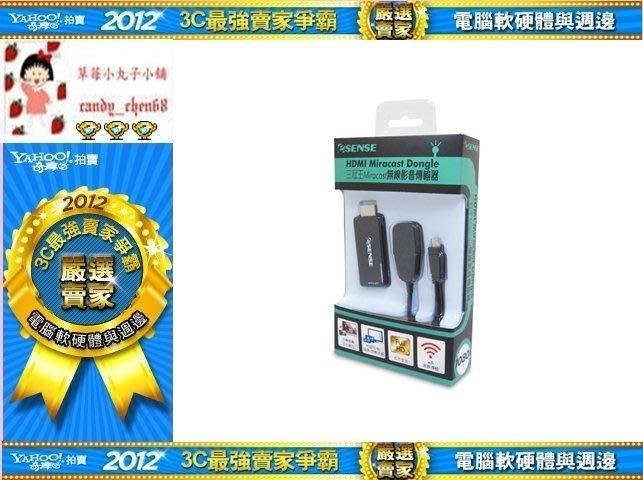 【35年連鎖老店】Esense 三冠王Miracast 無線影音傳輸器(37-MRC071)有發票/可全家/1年保固