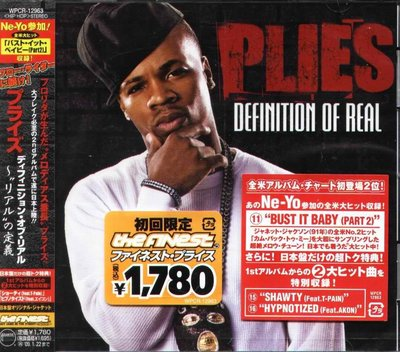 K - Plies - Definition Of Real - 日版 +2BONUS - NEW