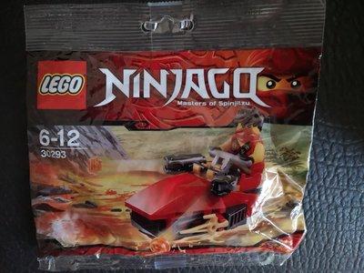 100% 全新 Lego polybag 30293 Kai Drifter