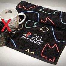 Playstation 20周年 紀念 多樂貓 SONY 貓 TORO 貓 限定版 毛巾 - 送給女友 情人 聖誕禮物 首選