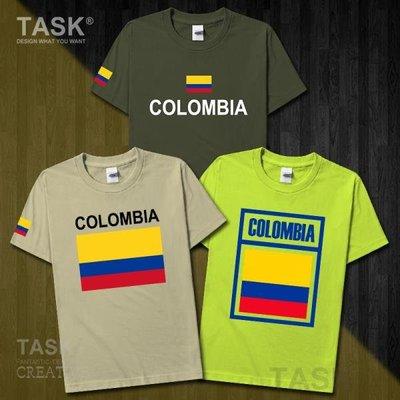 TASK 哥倫比亞共和國Colombia國家隊服純棉T恤短袖球衣衫