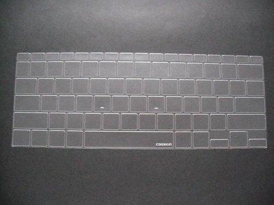 asus 華碩 ZenBook Flip S UX370UA TPU鍵盤膜