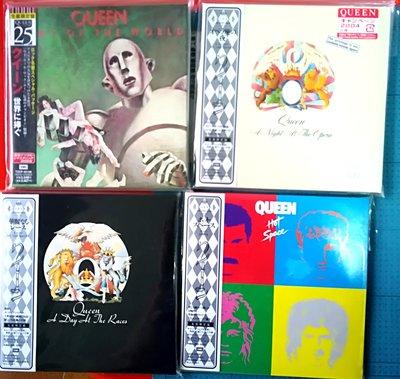 QUEEN 皇后合唱團 -四張日本盤CD 新品已絕版(2004年發行)