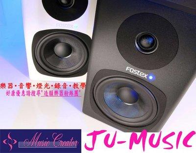 造韻樂器音響- JU-MUSIC - 最新款 FOSTEX PM0.4D 主動式 電腦 監聽喇叭 一對 另有 0.4N