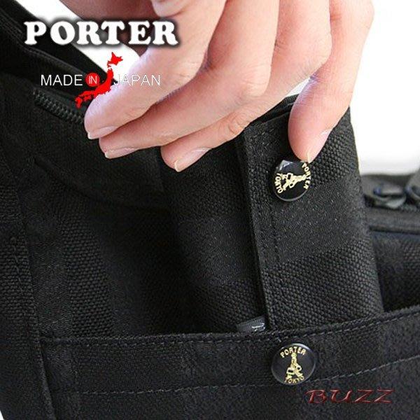 巴斯 日標PORTER屋- 預購 PORTER TANGO BLACK 鑰匙包 638-07804