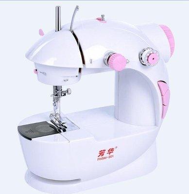 201小縫紉機家用電動多功能小型