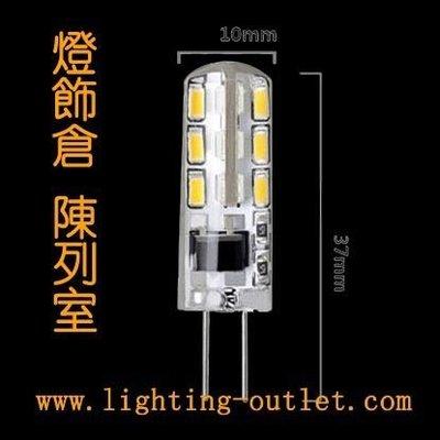 燈飾倉風扇燈陳列室現貨參觀 - 可直接替換米仔膽 led 燈珠 - 大平賣