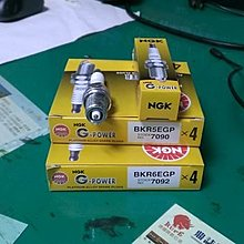 [鼎誌]日本製NGK G-POWER白金火星塞BKR5EGP BKR6EGP ALTIS VIOS YARIS1盒4顆