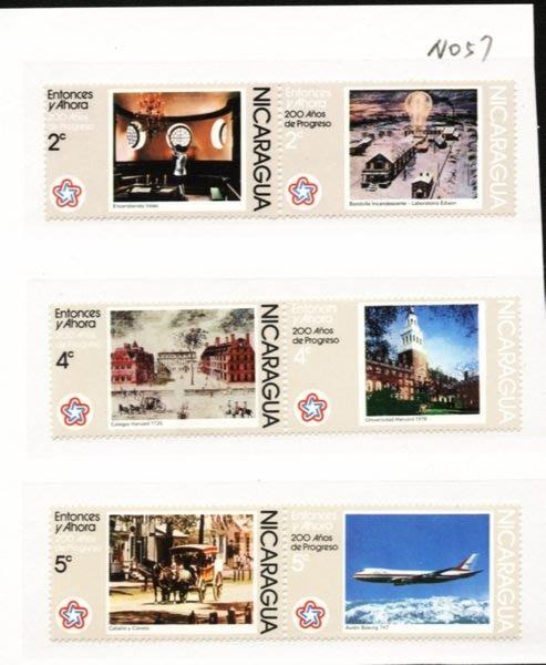 O(∩_∩)O~尼加拉瓜新票---1976年---世界著名藝術名畫---6 枚---外票N057
