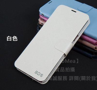 【GooMea】3免運Huawei華為Nova 4e 蠶絲紋 皮套 站立插卡 手機殼 手機套 保護殼 保護套 白色