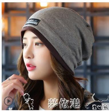月子帽坐月子帽春秋款產后產婦女時尚秋冬孕婦帽子秋季頭巾防風保暖用品