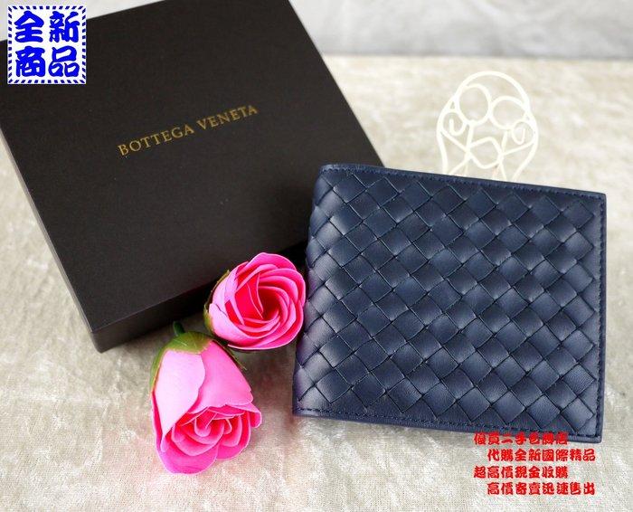 優買二手精品名牌店 BOTTEGA VENETA BV 藍 編織 牛皮 皮夾 男夾 對折 發財 短夾113993 全新