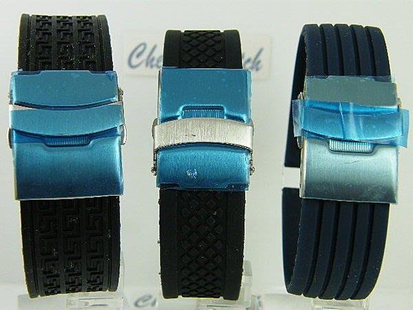 【錶帶家】代用22mm單折扣矽膠錶帶膠帶 蕭邦 ORIS 波爾BALL OMEGA 凡賽斯 豪雅 20mm 18mm