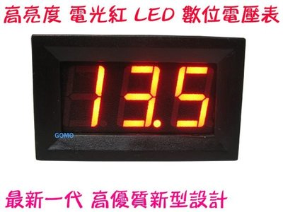 【高亮度 電光紅LED數位電壓表】DC...