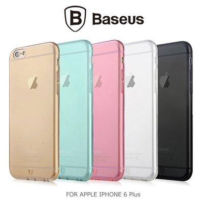 嘉義【MIKO手機館】BASEUS 倍思 iPhone6 Plus 簡系列保護殼 透明殼 布丁套 TPU 軟殼(IJ5)