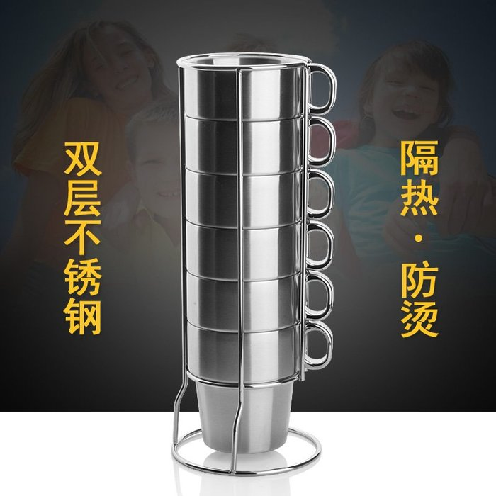 包郵雙層不銹鋼水杯咖啡杯折疊七件套杯配鋼絲杯架塔形杯咖啡套裝