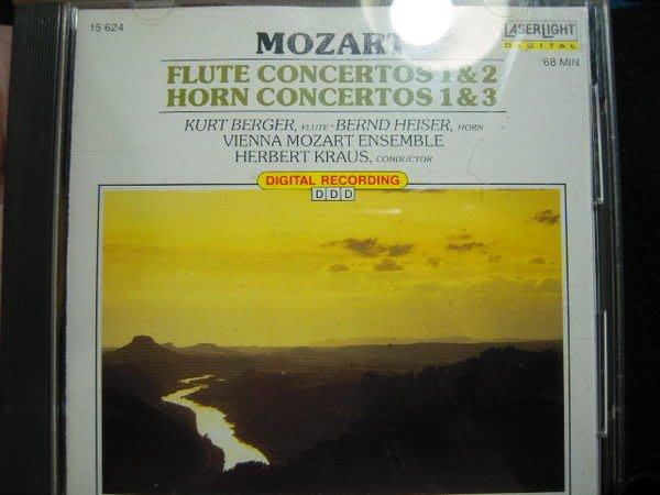 ※布箱子※二手原版古典音樂CD~莫札特【長笛.法國號協奏曲】