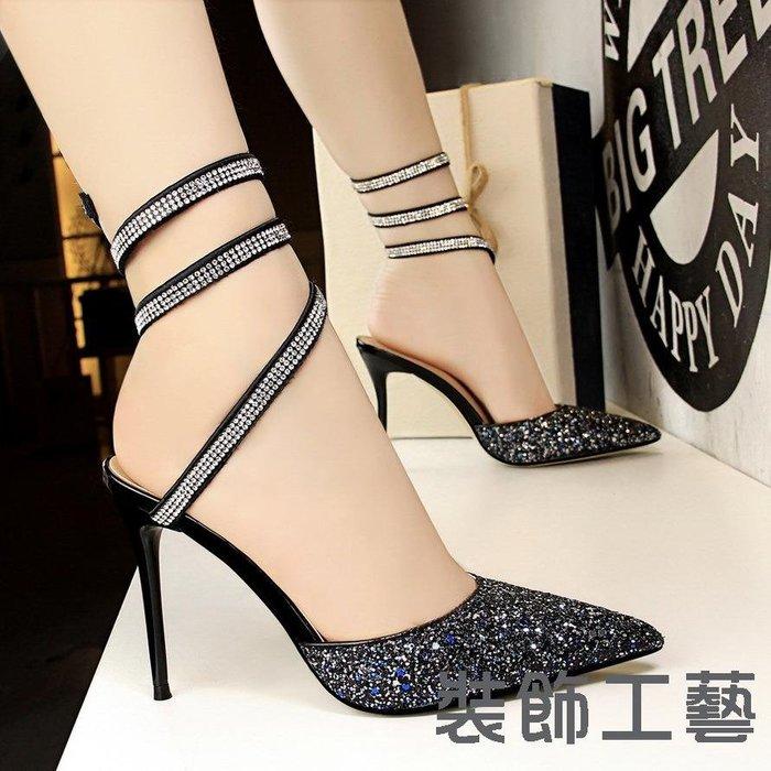 283-9性感夜店女鞋細跟高跟淺口尖頭閃耀亮片腳環繞帶涼鞋