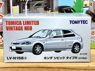 TOMYTEC LV-N158a Honda CIVIC Type R (97年式)