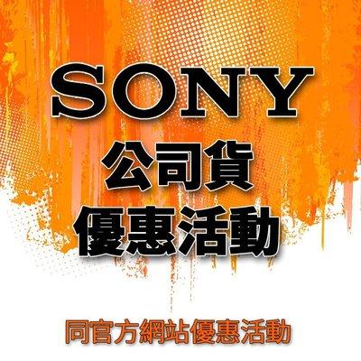 【數位達人】SONY 公司貨 活動訊息/A7M3 A7R4 A7RIII A9II A6600 RX100M7 RX10