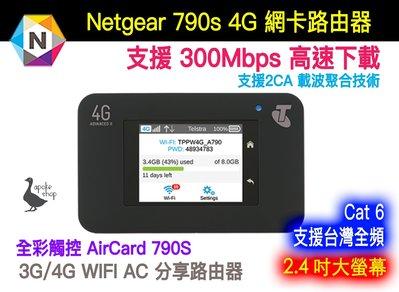 福利品 Netgear CA 790s 4G 行動網卡 wifi分享器 網卡路由器 e5770 e5577 華為