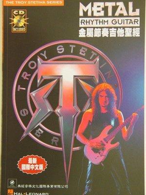 ☆ Tony Music 唐尼樂器︵☆電吉他教學系列- New 金屬節奏吉他聖經(附雙CD)