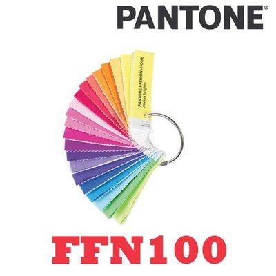【美國製】PANTONE 彩通 FFN100 NYLON BRIGHTS Set 服裝家飾尼龍鮮豔色套裝
