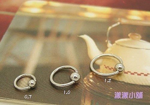 *。漾漾小舖*。簡單基本耳骨圓形假擴耳環˙鋼【A1732】☆°超商取貨付款