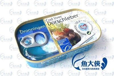 G0【魚大俠】FF111丹麥(頑)鱈魚...