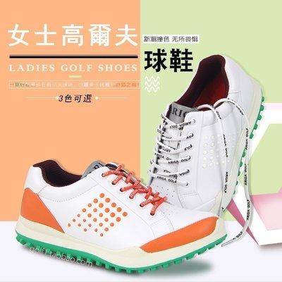 5C精選@女士高爾夫球鞋超纖舒適透氣耐磨型三色可選