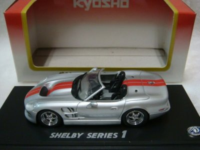 Kyosho SHELBY SERIES 1 超低價!