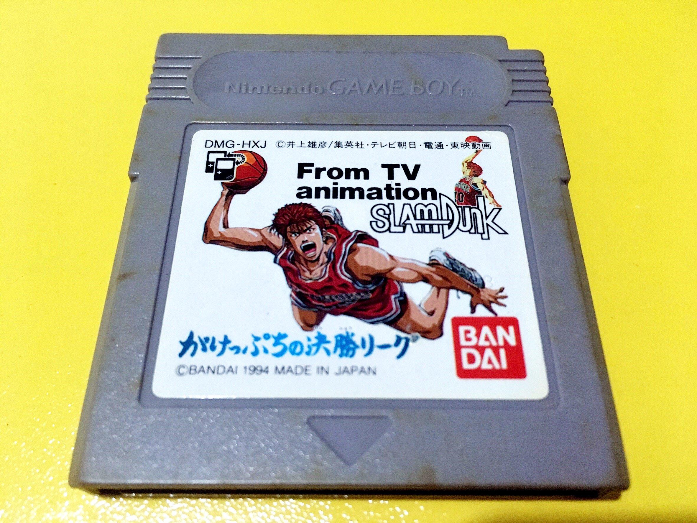 幸運小兔 GB遊戲 GB 灌籃高手 SLAM DUNK 任天堂 GameBoy GBC、GBA 適用 D6