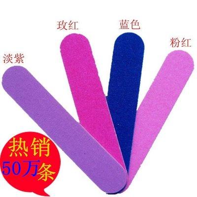 優品小屋a#美甲 指甲銼 沙條 指甲貼 8*1.5C 做贈品不錯 配甲片盒子#規格不同價格不同